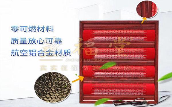 汗蒸房电加热器