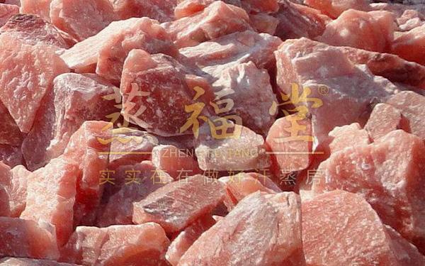 喜马拉雅盐晶石