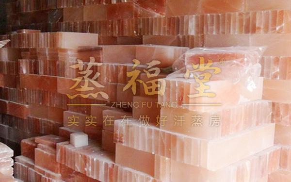 喜马拉雅盐砖