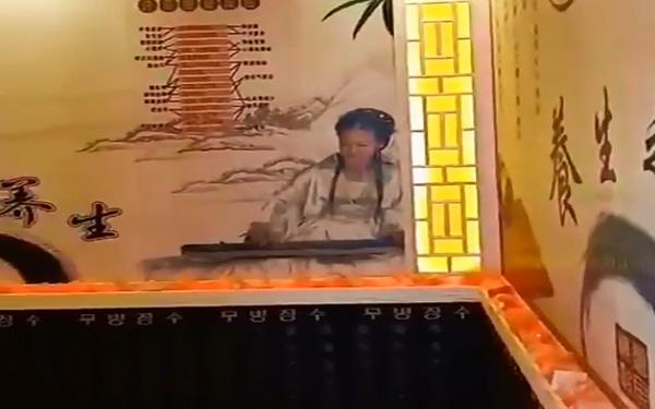 广东深圳锗石汗蒸房